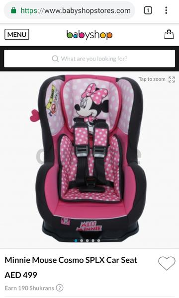 Brand New In Box Minnie Mouse Car Seat