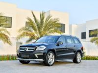 Luxurious Mercedes GL500 4MATIC AMG...