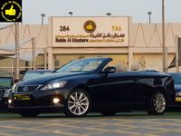 لكزس سلسلة-IS 2010 LEXUS IS-300((Convertible)) SPORT LINE.. FULL...