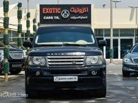 Land Rover Range Rover 2006 Nice People Want To Do Business With Exotic C...