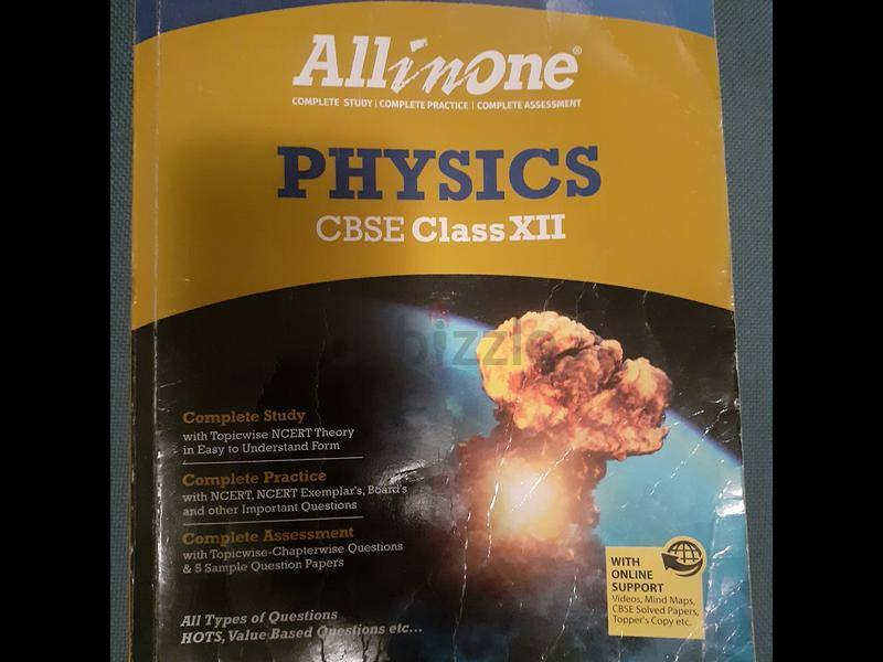 CBSE class 12 all in one Physics book